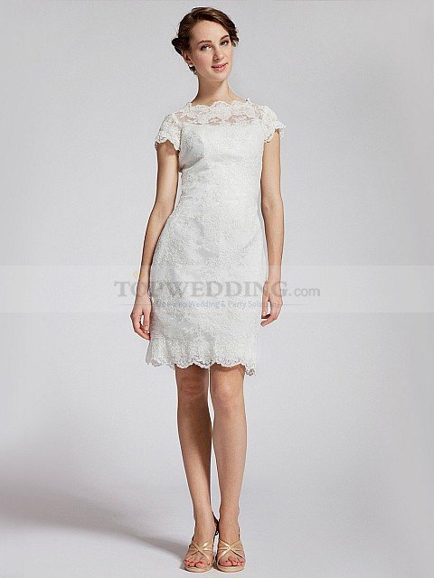 Beautiful Short Wedding Dresses